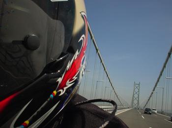 ヘルメット越しの明石海峡大橋
